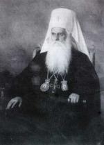 Patrijarh Dimitrije